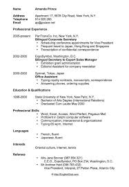 Bilingual Teacher Resume Samples by 51 Teacher Resume Templates Free Sample Example Format English