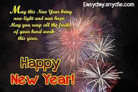 Happy New Year Meme 2014 - happy new year wishes and greetings messages