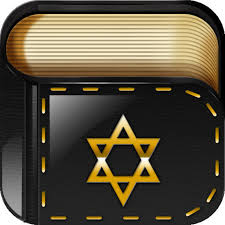 pocket siddur pocket isiddur siddur on the app store