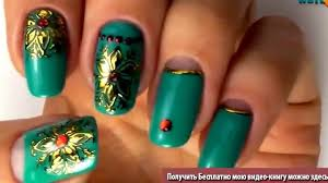 download amazing nail art designs images and latest ideas picture