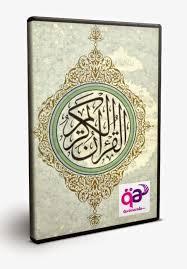 yusuf blog download mp3 alquran bangla full quran mp3 all surah free download islamer alo bd