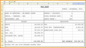 salary receipt template 10 salary slip format in india salary confirmation