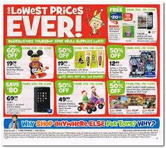 best home improvement black friday deals 16 best images about black friday 2012 ads on pinterest