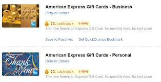 gift cards for business how to spend amex gift cards frequent miler