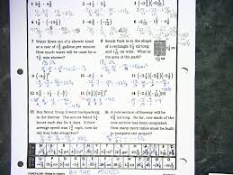 math 7 with mrs vandyke 2016