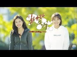 film korea sub indo streaming drama korea romantis sub indo episode 1 youtube