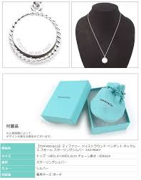 jewelry necklace lengths images Tstaile rakuten global market tiffany tiffany amp co necklace jpg