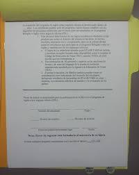 region 13 student folder example