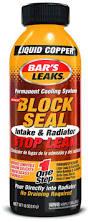 amazon com bar u0027s leaks 1109 block seal liquid copper intake and