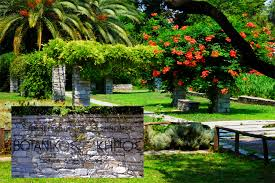 Largest Botanical Garden by The Largest Botanic Garden Of The Eastern Mediterranean
