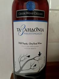Greek Wine Cellars - gwc ta 3 aidonia the 3 nightingales dry rosé nv wine info