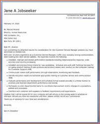 cover letter sample of customer service representative best