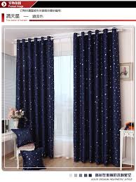 Ikea Curtains Blackout Decorating Blackout Curtains Ikea Free Home Decor Techhungry Us