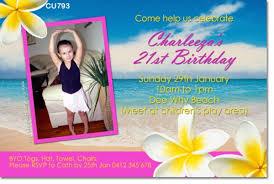 cu793 girls beach party invitation girls themed birthday