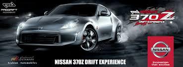 nissan 370z drift car nissan drift experience dubai prodrift academy