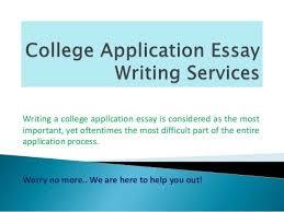 college application essay services pepsiquincy com
