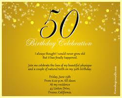 50th birthday invitation wording marialonghi com