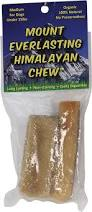 amazon com best buy bones mt everlasting himalayan chew medium