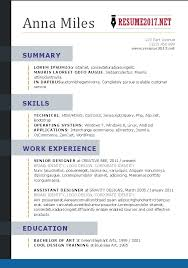 resume format 2017 resume 2017
