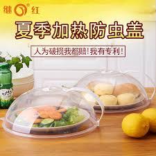 rangement 駱ices cuisine 微波炉碗塑料圆形 微波炉铁碗 塑料盒微波炉 海特