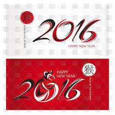 lunar new year photo cards new year greeting cards 2016 vector clipart image 89945