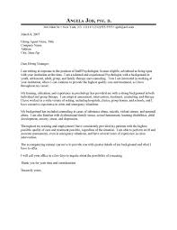 cover letter for healthcare administration internship letter