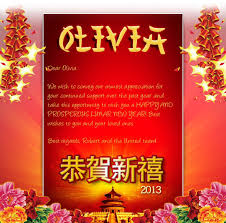 lunar new year cards professional new year ecards for business lunar new year