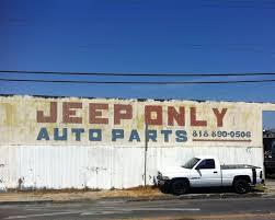 car junkyard honolulu jeep only auto parts auto parts u0026 supplies 9800 san fernando