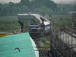 New Jalpaiguri Junction railway station
