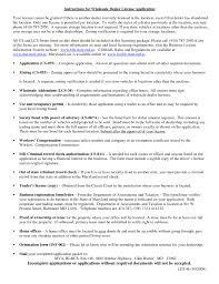 lexus dealer northfield nj instruction of wholesale car dealer license application download