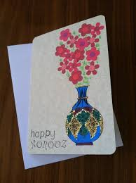 norooz cards shiva s creations living canvas designs new year cards