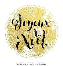 Decoration For Christmas In France by Christmas France Joyeux Noel Decorative Vector Stock Vector