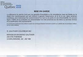 bureau protection du consommateur certifications r gauthier couvreur inc couvreur à repentigny
