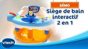 siege interactif vtech siège de bain interactif 2 en 1 un siège de bain avec tableau d