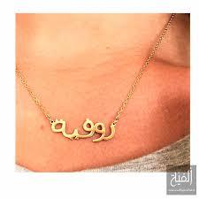 customized necklace customized necklace alfiya store