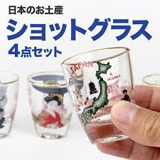 eigo rakuten global market shot glasses set of 4 souvenir of