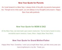happy new to my husband 2017 happy new year 2018 images pinterest