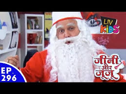 Seeking Santa Claus Episode Jeannie Aur Juju ज न और ज ज Episode 296 3 Santa