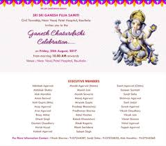 Ganesh Puja Invitation Card Ganesh Puja Civil Township Rourkela Home Facebook