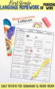 1st grade language spiral review homework morning work grammar