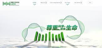 agenda bureau vall馥 lang sheng investment