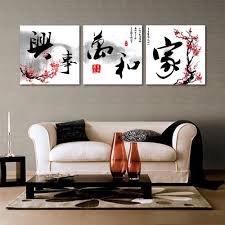 chinese calligraphy wall art google search asian office
