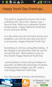 happy youth day greetings messages and images android apps on
