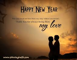 new year messages for boyfriend or closed ones