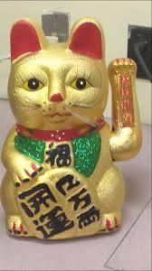 japanese arm waving cat