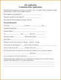 career applebees application good resume builder