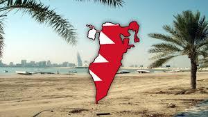 Map Of Bahrain Blank Map Of Bahrain البحرين Timelapse Youtube