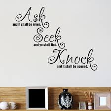 ask seek knock quote wall sticker world wall stickers