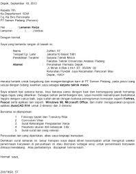 contoh surat lamaran kerja dengan cq contoh surat lamaran kerja dosen bahasa indonesia punya loker terbaru