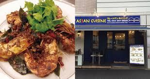 cuisine city cuisine yokohama motomachi things to do yokohama